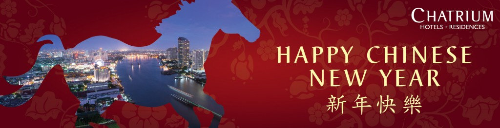Chinese New Year Celebration with Chatrium Hotels and Residences