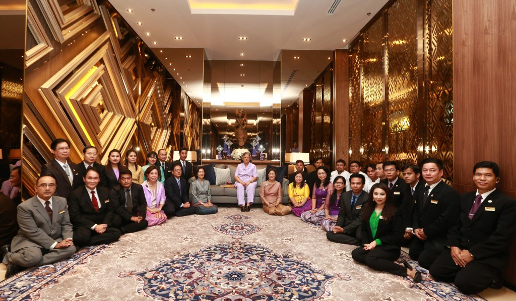 HER ROYAL HIGHNESS PRINCESS MAHA CHAKRI SIRINDHORN STAYED AT CHATRIUM HOTEL ROYAL LAKE YANGON
