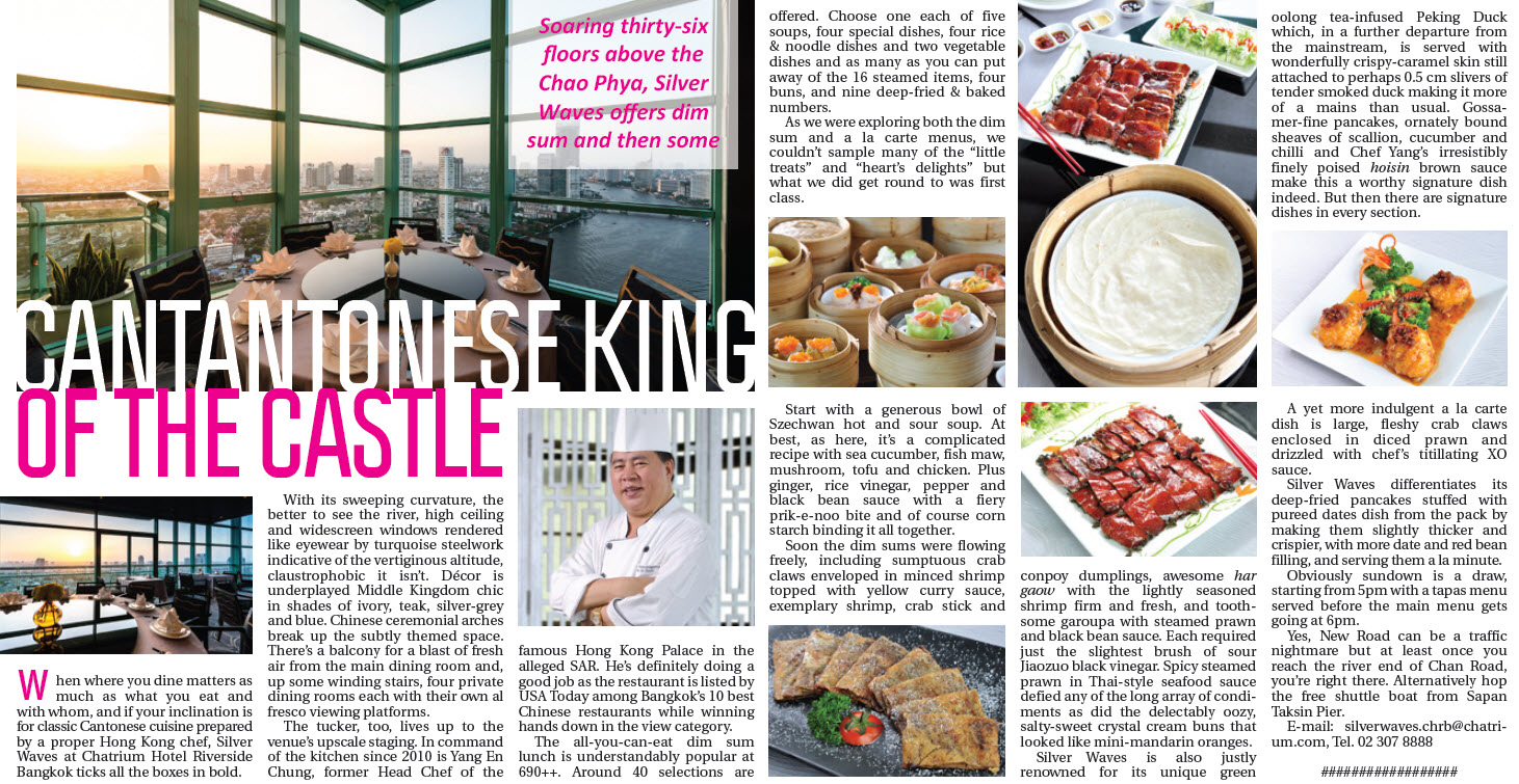 Cantonese King Of The Castle Article by Bangkok Post Newspaper