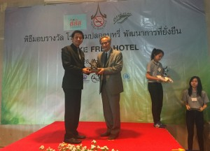 "MAITRIA HOTEL SUKHUMVIT 18 – A CHATRIUM COLLECTION RECIEVES THE ""SMOKE FREE HOTEL AWARD"" FROM GREEN LEAF FOUNDATION"
