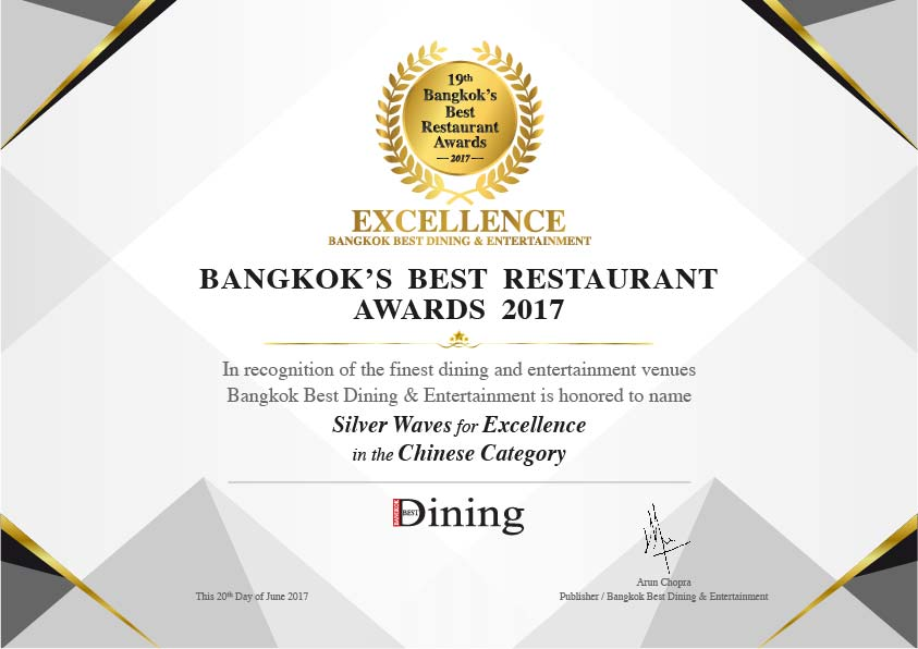 Silver Waves Chinese Restaurant Is Officially One Of Bangkoks Best