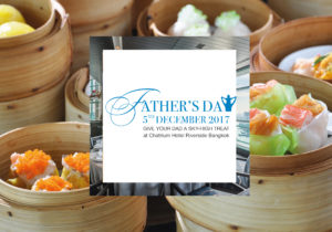 It's Dad's Delicious Dim Sum Day of the Year at Silver Waves!