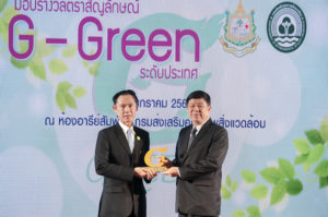 Chatrium Hotel Riverside Bangkok and Chatrium Residence Sathon Bangkok  Received G-Green (Gold) Award 2017